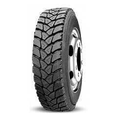 Купить Грузовая шина FULLRUN TB700 (универсальная) 315/80R22.5 157/154K