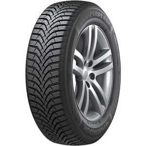 Купить Зимняя шина HANKOOK WINTER I*CEPT RS2 W452 195/55R15 89H
