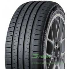 Купить Летняя шина Sunwide Rs-one 255/40R19 100W