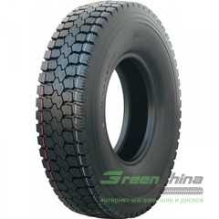 Купить Грузовая шина SUNFULL HF701 (ведущая) 9.00R20 144/142K