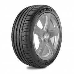 Купить Летняя шина MICHELIN Pilot Sport PS4 255/40R18 99Y RUN FLAT