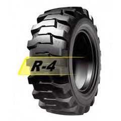 Индустриальная шина ARMFORCE R-4 - Интернет-магазин шин и дисков с доставкой по Украине GreenShina.com.ua