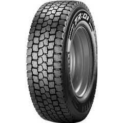 Купить Грузовая шина PIRELLI TR01 (ведущая) 315/70R22.5 154/150L