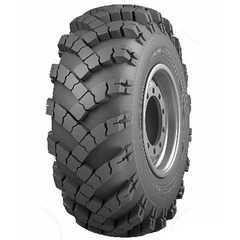 Купить Грузовая шина ROSAVA ИП-184 (универсальная) 400/85R21
