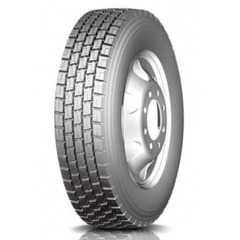 Купить Грузовая шина FULLRUN TB668 (рулевая) 315/80R22.5 157/154M