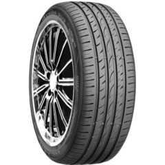 Купить Летняя шина NEXEN Nfera SU4 195/55R16 87H