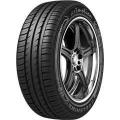 Купить Летняя шина БЕЛШИНА Artmotion 215/60R16 95H