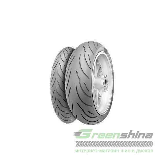 Купить CONTINENTAL ContiMotion Z 120/60R17 55W Front TL